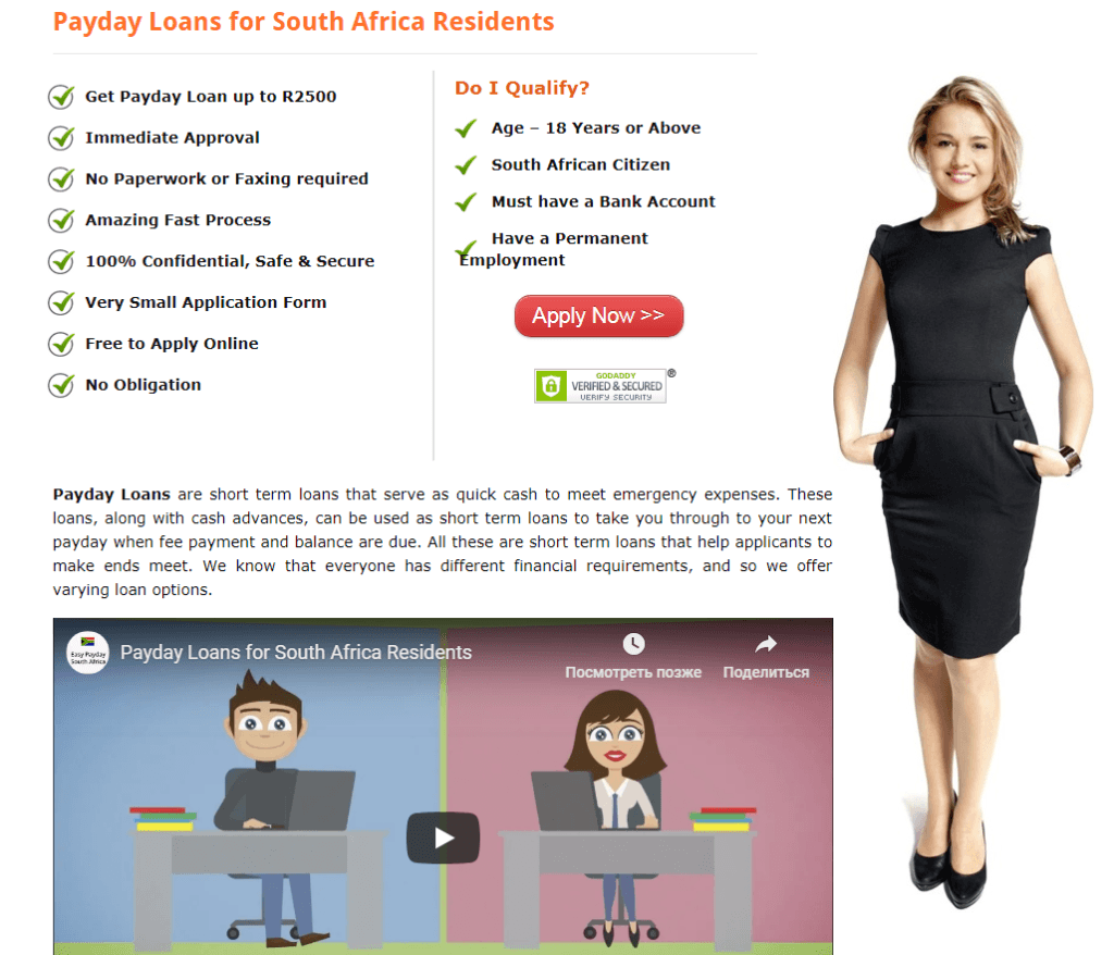 EasyPayday in South Africa — Ipay Loans